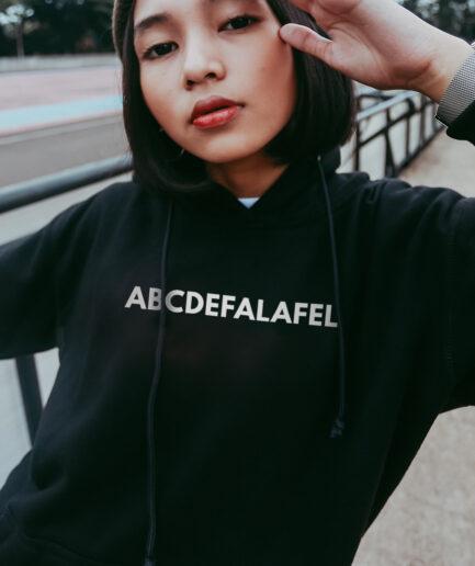 ABCDEFALAFEL Organic Hoodie