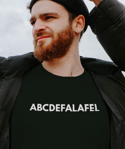 ABCDEFALAFEL Organic Shirt