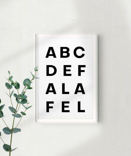 ABCDEFALAFEL Poster